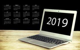 профессиональные праздники в Беларуси 2019