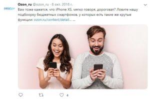 ситуативный маркетинг пример
