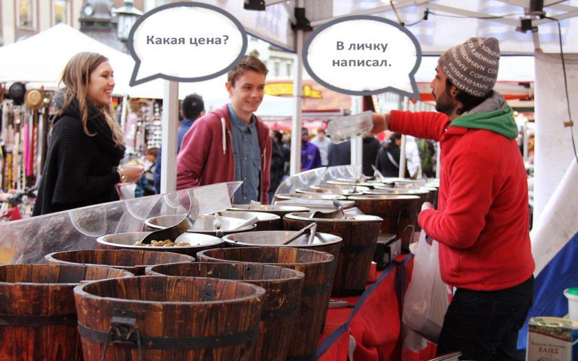 продавать в социальных сетях в Беларуси