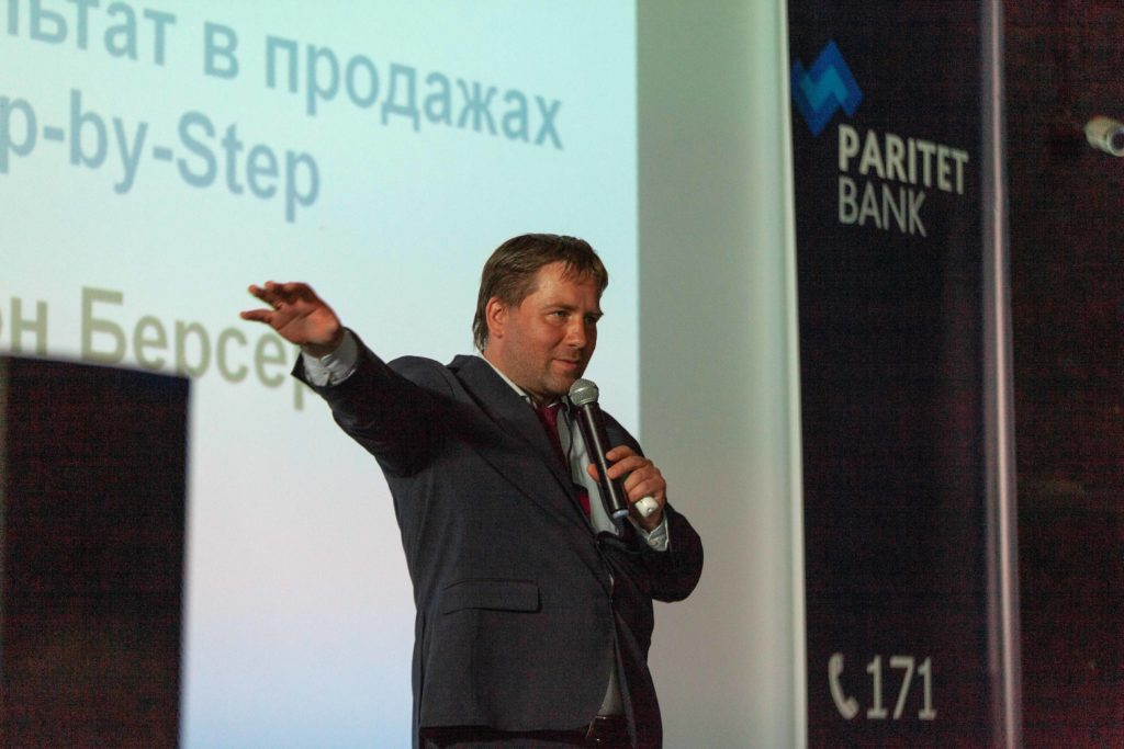 Антон Берсерк
