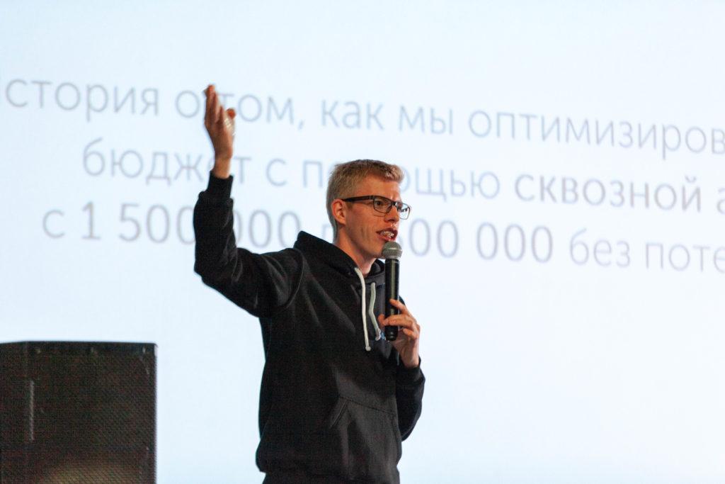 Герман Гаврилов