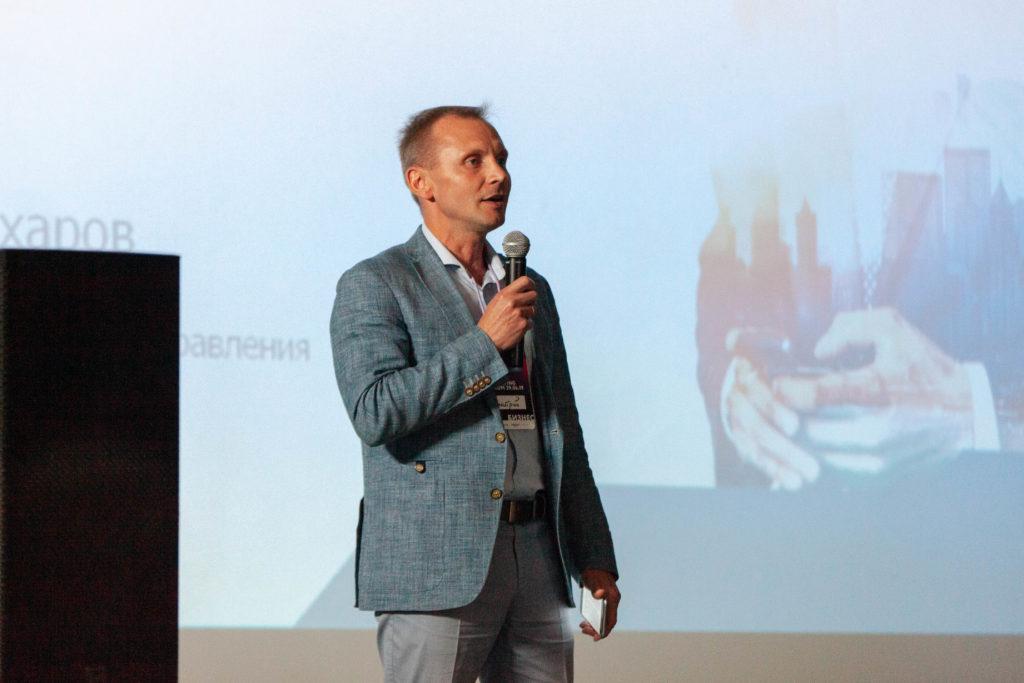 генеральный спонсор конференции Минск Маркетинг форум
